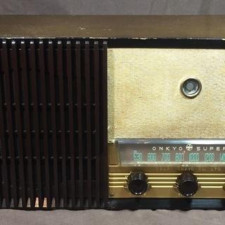 真空管ラジオ ONKYO OS-55 6球スーパー 木製キャビネ...