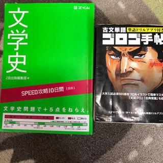 一冊300円!まとめて500円で!