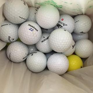 ゴルフボール中古色々1個50円