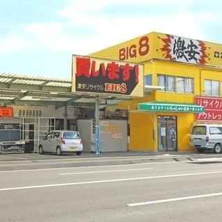 【遺品整理買取り強化中!】リサイクルショップBIG8