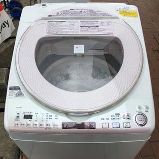 2014年製 SHARP シャープ 8.0/4.5kg洗濯乾燥機 ...