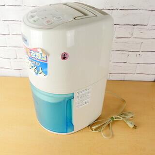 除湿器/衣類乾燥機
