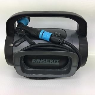 ⦅ほぼ未使用⦆rinsekit pod  加圧式簡易シャワー