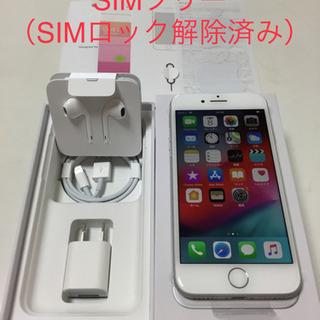 【新品未使用】 iPhone8 SIMフリー(SIMロック解除済み)