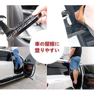 【新品】ドアステップ 折りたたみ式 ドアクライミングペダル 安全ハンマー