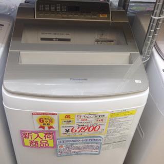 0714-05 2018年製 Panasonic 8/4.5kg...