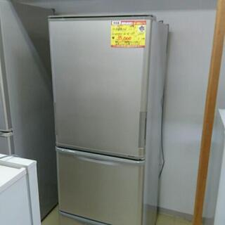 (会員登録で10%OFF)シャープ 3ドア冷蔵庫 350L 高く買...