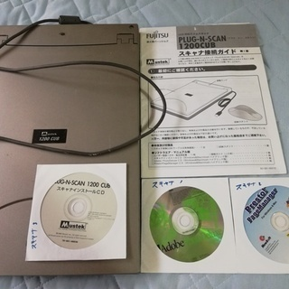 Fujitsu スキャナー(WindowXP)