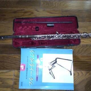 楽器■フルート本体と独習書