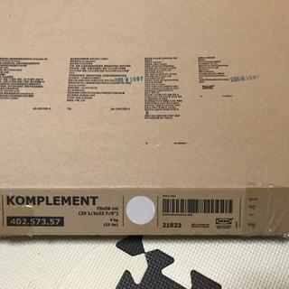 お譲りします IKEA 引き出し式ズボンハンガー