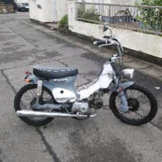 スーパーカブ50cc