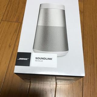 新品未開封品 Bose SoundLink Revolve シルバー