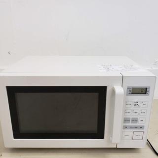 無印良品 電子レンジ 東京 神奈川 同時購入で送料無料!