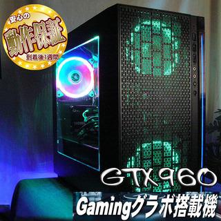 ☆お手ごろゲーミングPC☆PUBG・サイバーハンター・R6S◎