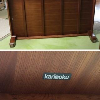 Karimoku カリモク 高級座卓 座敷机 テーブル 座敷テーブル 和モダン 和室 旅館 無垢材 - 売ります・あげます