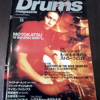 【裁断済】Rhythm&Drums magazine ドラムマガ...