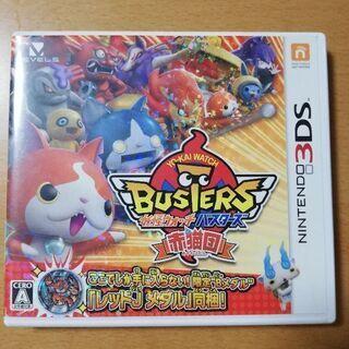 3DS 妖怪ウォッチバスターズ 赤猫団