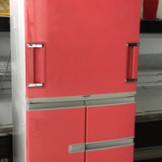 【終了しました】シャープ ノンフロン冷凍冷蔵庫365L