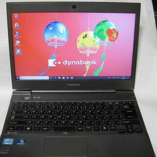 東芝 Dynabook R632 ( Core-i5、6GB,S...