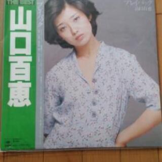 山口百恵LP盤レコード