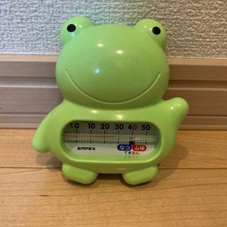 ベビーバス用の湯温計♡カエルが可愛い♡