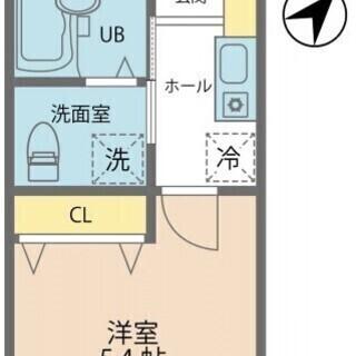 🌺入居総額5万円🌼JR横浜線 古淵駅 歩8分🌺町田市木曽東1🌼