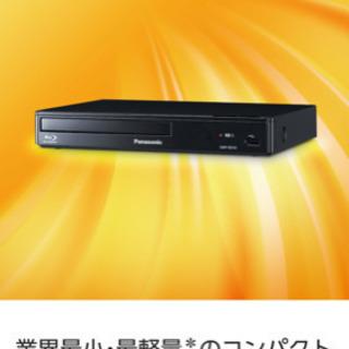 Panasonic ブルーレイプレイヤー dmp-bd90