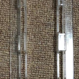 水槽用品  コトブキの水槽の蓋置き  2個で1セット(左右…