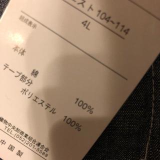 新品未使用 4L ボトム  - 清瀬市