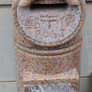 天然石製郵便ポスト 丸型郵便ポスト 石製