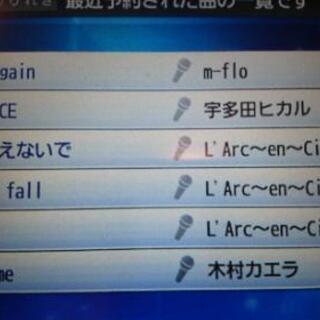 カラオケ行ける人~ヽ(*´∀`)ノ♪