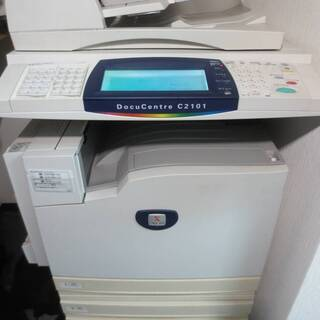 富士ゼロックス FUJI xerox DocuCentre C2...
