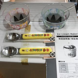 アイスクリームメーカー アンパンマン スプーン&カップ付き