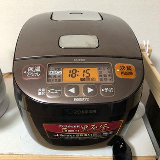 象印 炊飯器  黒釜 お米が美味しい♪