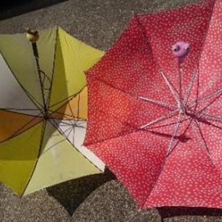 カエルさんの雨傘