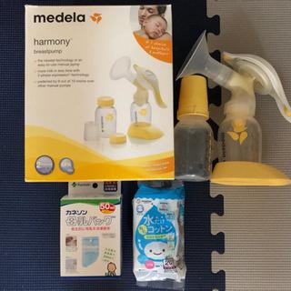 搾乳器 &母乳バッグ&清浄綿セット