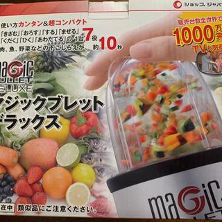 マジックブレットデラックス   ショップジャパン