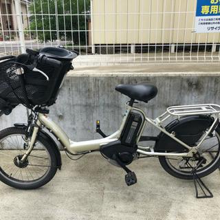 ヤマハ PAS kiss 子乗せ 電動自転車 20インチ