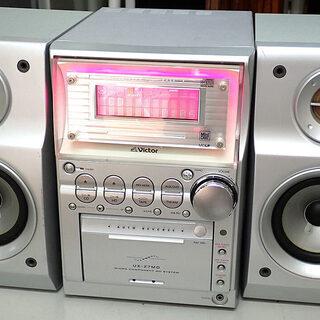 札幌市 Victor ビクター CA-UXZ7MD-S CDカセッ...