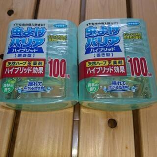 虫よけバリア ハイブリッド置き型100日用×2個セット