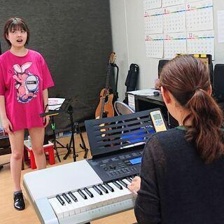 立花 香穂里のボーカル・ボイストレーニング教室