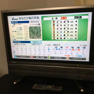 液晶テレビ シャープAQUOS 26インチ