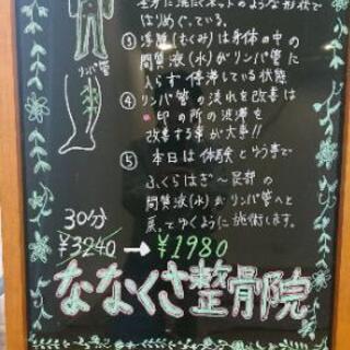 💫リンパマッサージ💫~7月・8月のイベント~
