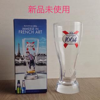 レア品 新品未使用 クローネンブルグ1664 グラス 1個