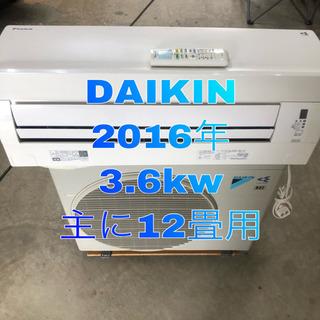 DAIKIN 2016年製品 3.6kw 主に12畳用 取り付け工...