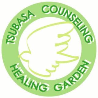 つばさカウンセリング Healing Garden |リモートカ...
