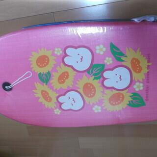 夏に向けて❗️子供用ビート板(未使用)