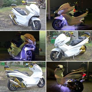 【HONDA PCX125】ホワイト×ゴールドカラー!!人気カラー...