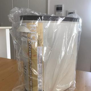 米びつ5kg用(パール金属製新品)