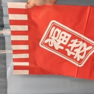 福袋用紙袋